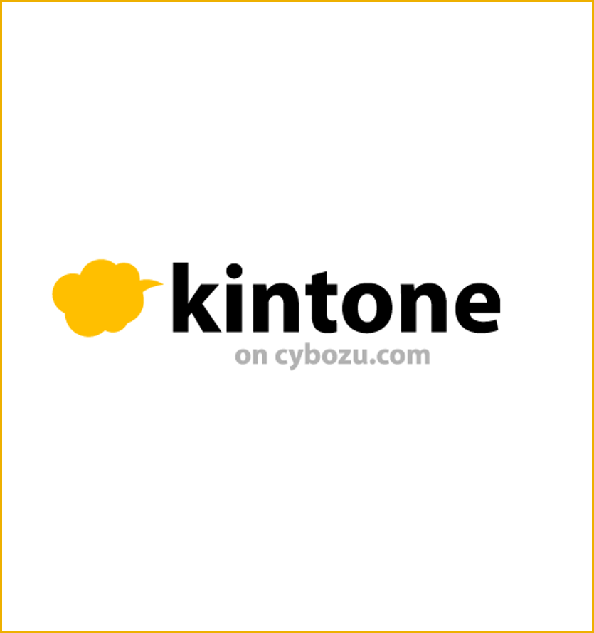 業務改善食らうとサービス|KINTONE