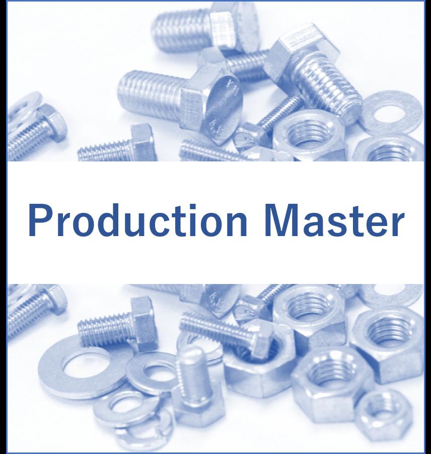 生産管理パッケージ|PRODUCTION MASTER
